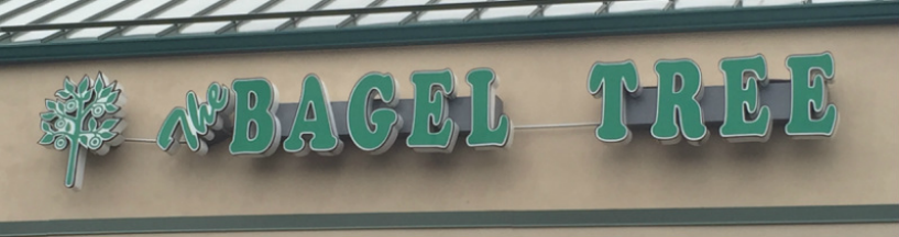 The Bagel Tree